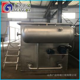 专业生产 电镀污水处理设备 来电定制 广达环保