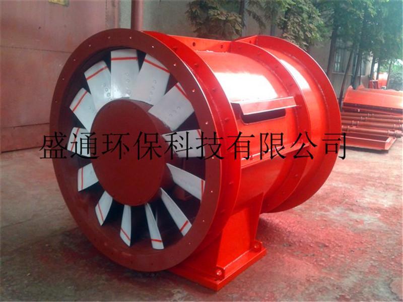 矿用风机、K40/K45型、铁矿用主扇通风机
