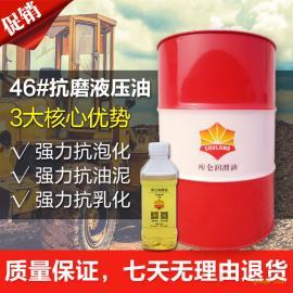 库仑L-HM46号抗磨液压油 -46号液压油-抗磨液压油