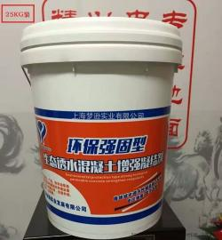 环保型透水混凝土 基准大孔透水混凝土强固剂 增强剂 胶凝剂自供