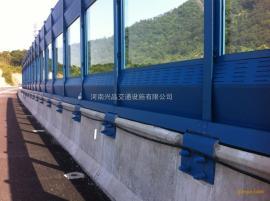 兴品厂家定制空调外机声屏障 铁路百叶孔隔音屏