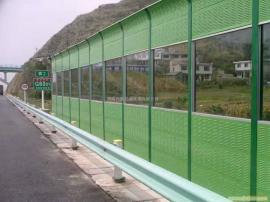 兴品厂家供应冷却塔声屏障 煤矿小区消音降噪墙