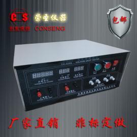 开关电压降测试仪 继电器电压降测试仪