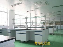 汇众达净化实验室施工公司