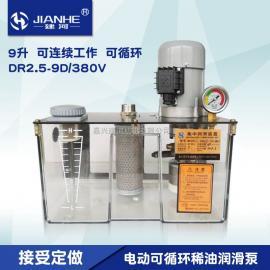 DR2.5-9D电动可循环润滑泵可回油过滤电动稀油润滑泵