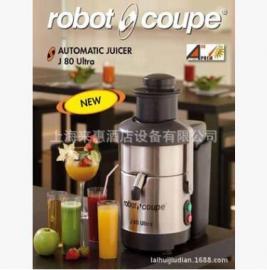 法���_伯特Robot-coupe J80 Ultra蔬果榨汁�C、自�与x心式榨汁�C