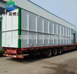 A/O 生化处理集装箱式设备 一体化污水处理设备 环保设备