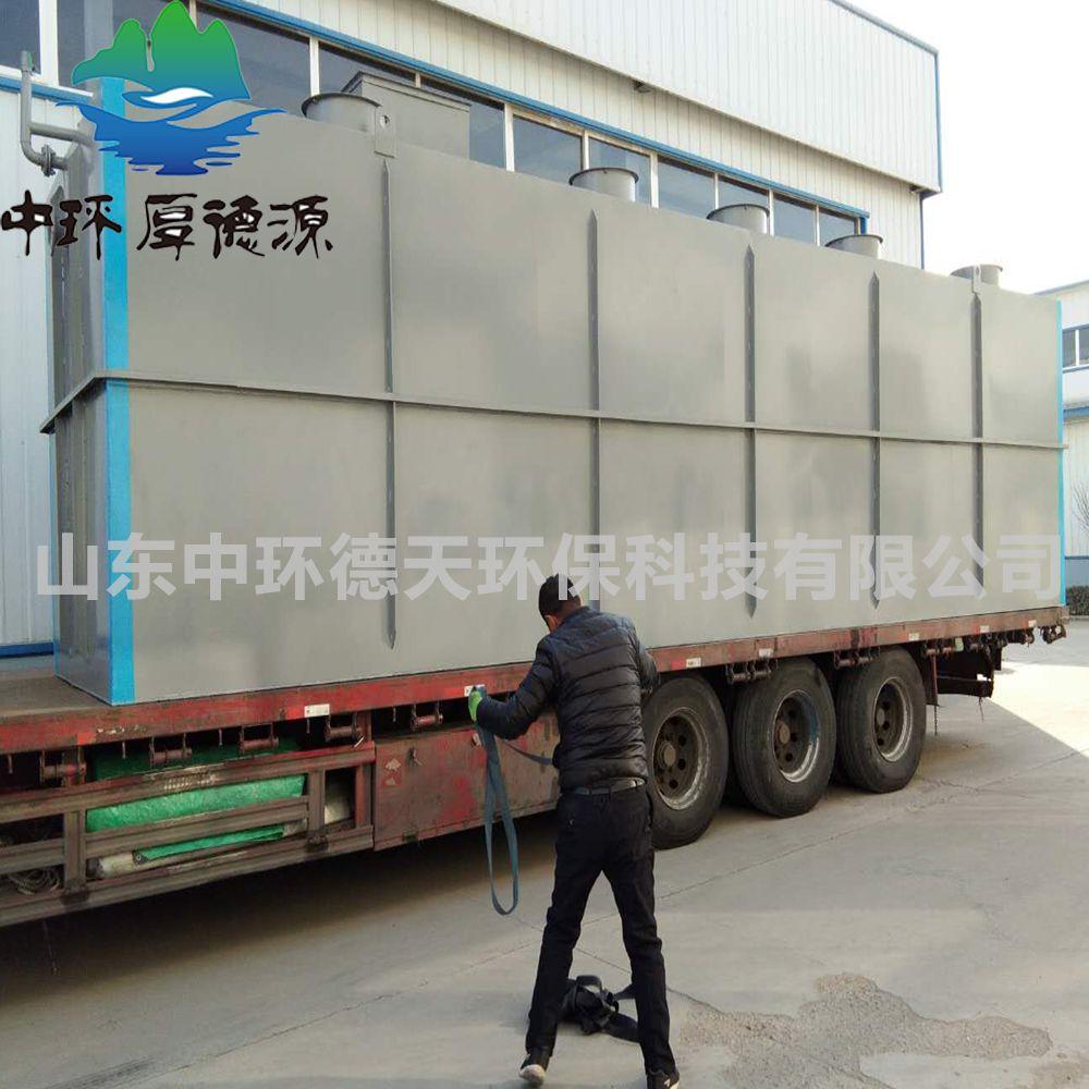 生活污水处理设备 地埋式生活污水处理设备 一体化污水处理设备