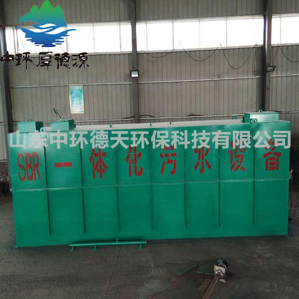 农村生活污水处理设备 厂家直销 生活污水一体化处理设备定制