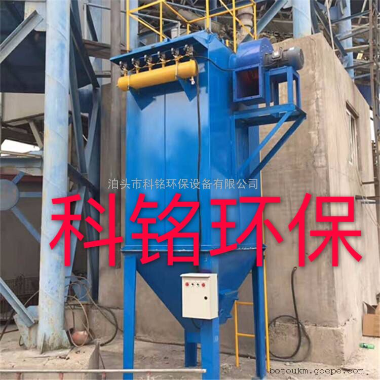 DMC96袋脉冲单机布袋除尘器现货抢购