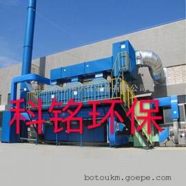 粉厂有机边角料促进点燃清灰设备本行赋予生产策划厂家