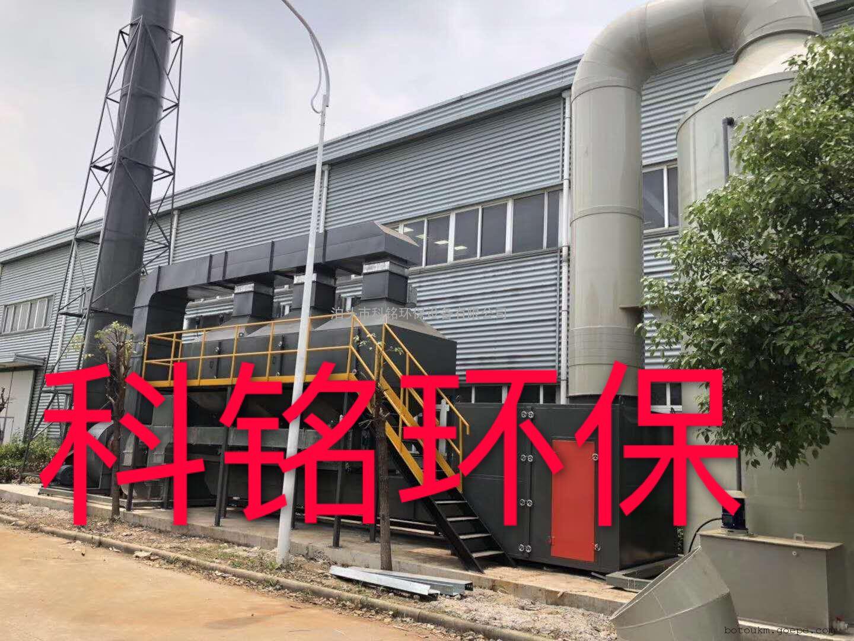 喷漆车间有机废气催化燃烧净化设备专业提供设计方案厂家