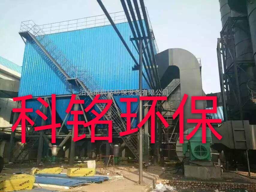 布袋除尘器选型脉冲除尘器系列尽在泊头科铭环保厂家