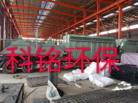 LCMD型长袋脉冲除尘器设计加工制作生产CE欧盟认证厂家