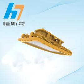 LED防爆灯 大功率化工厂LED投光灯