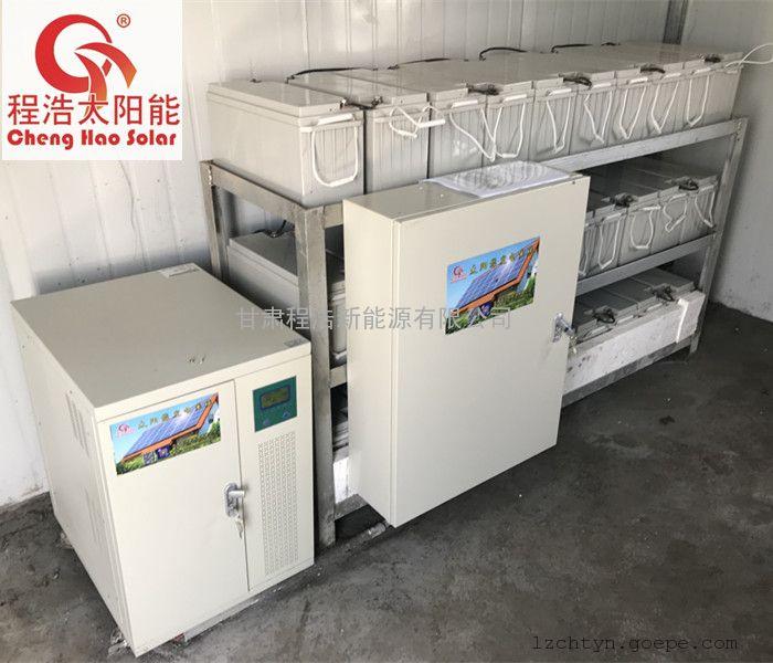 家庭5000w 8000w太阳能离网发电系统