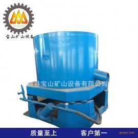 黄金水套式离心机 铅锌矿离心机 尼尔森 三足式选矿离心机