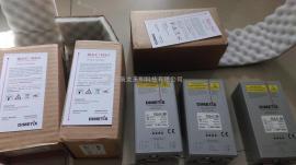 DIMETIX激光测距传感器FLS-C30