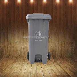 物业小区大型分类垃圾桶