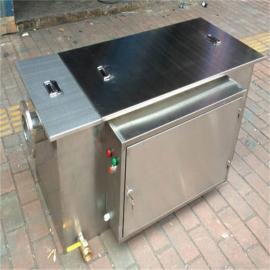 餐饮厨房专用油水分离器