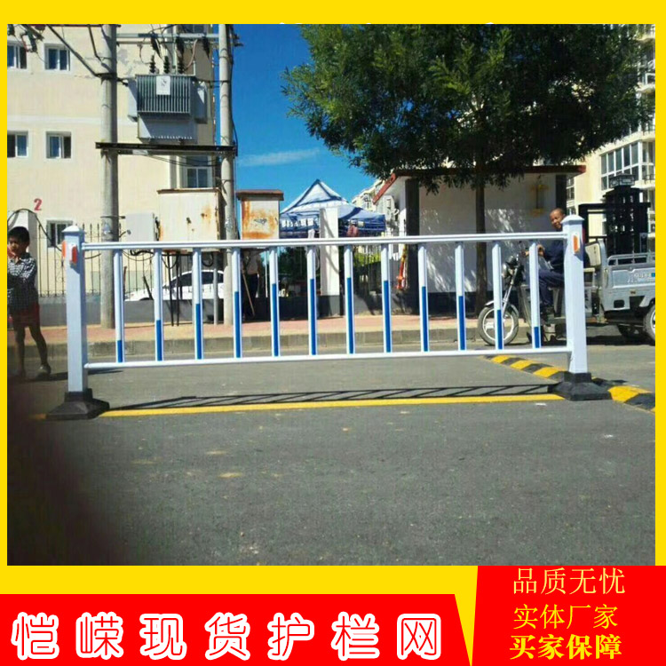 道路市政护栏 锌钢人行道护栏交通护栏 道路护栏