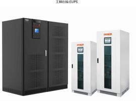UPS不间断电源柜 UPS柜 三相消防UPS柜 UPS厂价直销