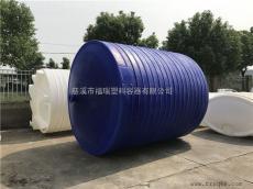 10吨酸碱防腐储罐/10吨PAM塑料水箱