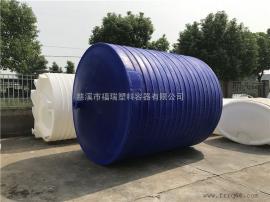 10吨次氯酸钠耐酸碱储罐/加药防腐塑料水箱