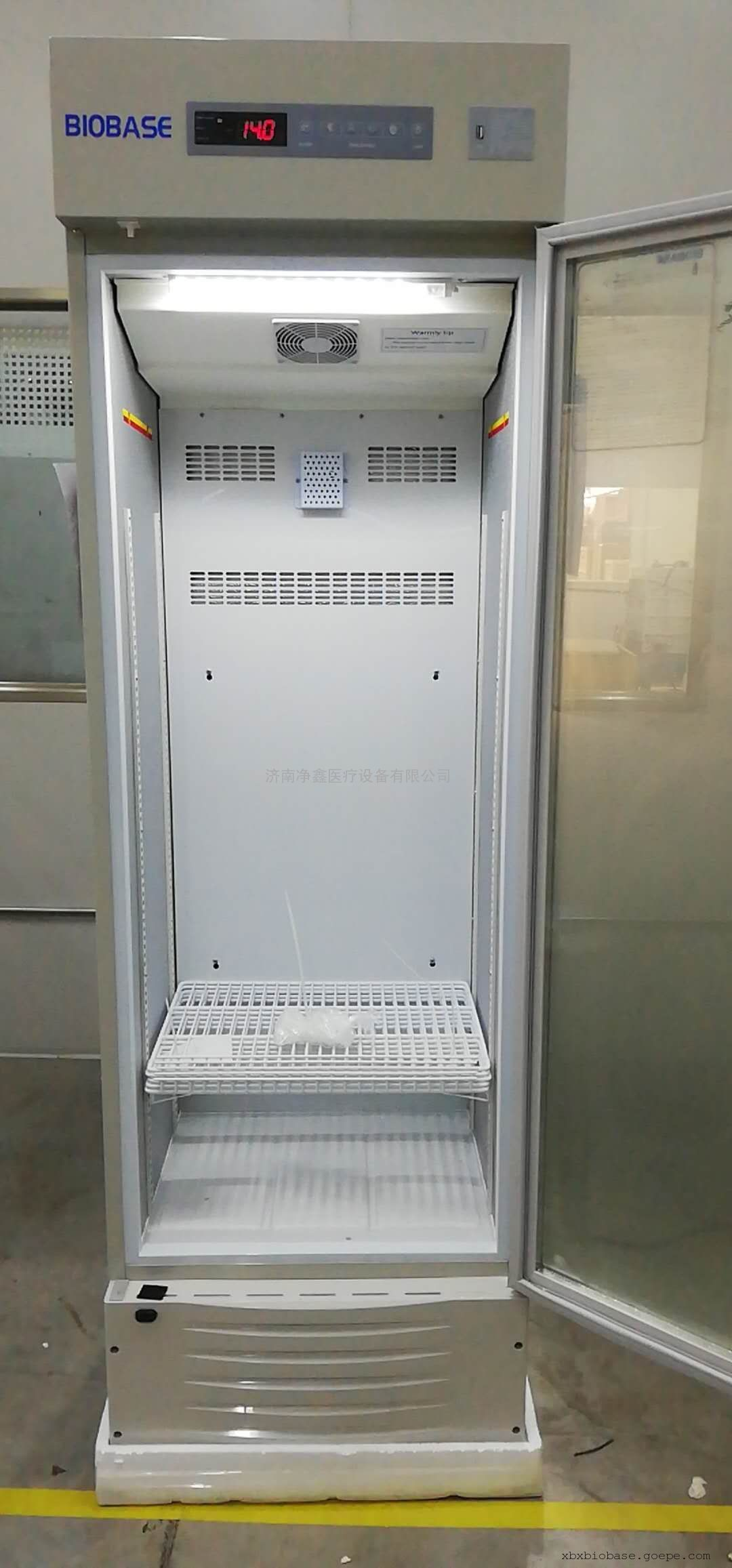 BIOBASE 单开门 医用冷藏箱BYC-310
