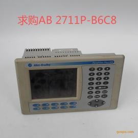 AB 2711P-B6C8