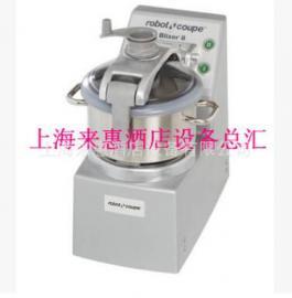 法国robot-coupe blixer 8 原装进口 食品 蔬菜水果切片机