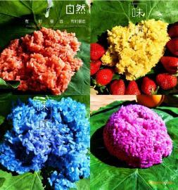 人造大米生产颗粒机设备 营养墨江紫米加工机械 免蒸米生产线