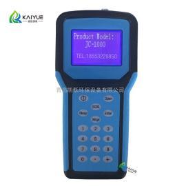 JC-1000排气口粉尘浓度监测手持式激光粉尘测定仪