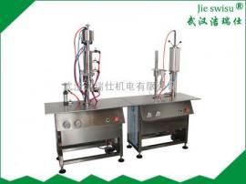 药品气雾剂生产设备