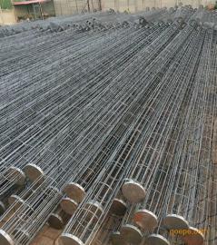 供应卓鑫不锈钢除尘骨架促销中耐腐蚀性能好供不应求