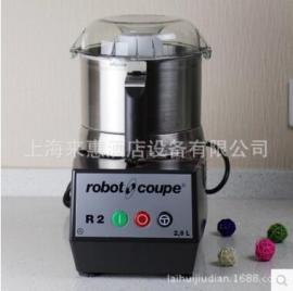 法国进口ROBOT-COUPE R2 乐巴托食品料理机粉碎机 切碎搅拌机