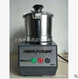 Robot-Coupe Blixer 2 食品粉碎机 乳化搅拌机 料理研磨