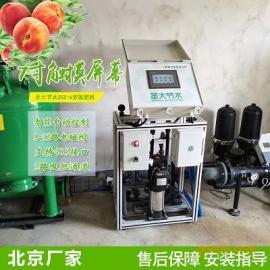 水肥一体化设计 三通道智能触摸屏自动灌溉果园施肥机价格优