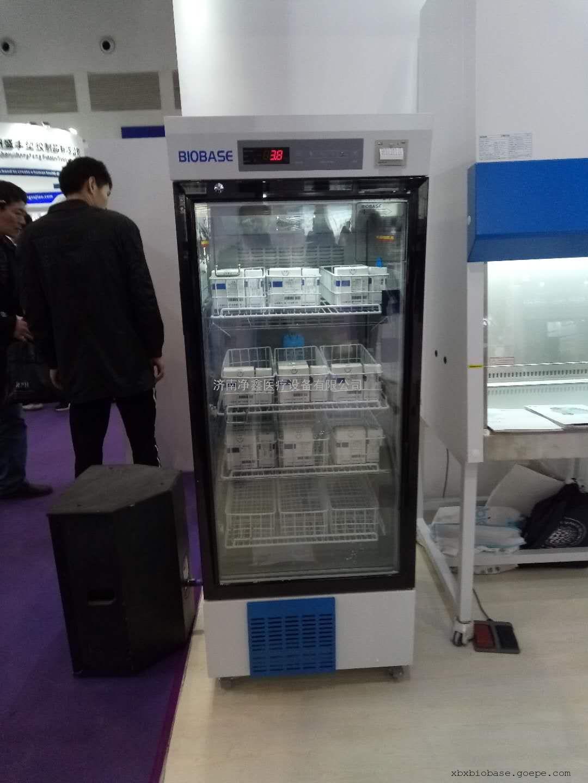 BIOBASE BXC-250 立式 血液冷藏箱