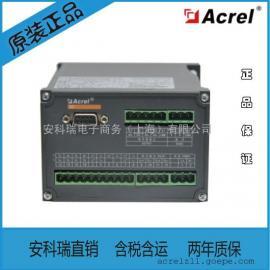 安科瑞BD-4E/4M 多电量变送器 4路模拟量输出 直销含17%税含运