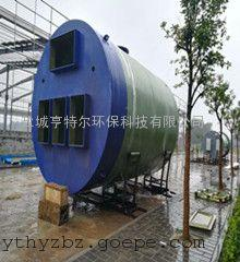 湿式玻璃钢筒体一体化预制泵站厂家设备安装