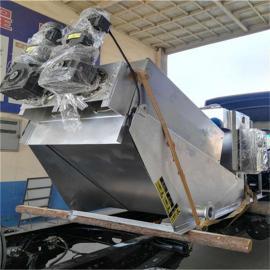 大规模叠螺污泥脱水机设备加工制造
