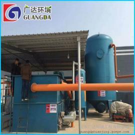 屠宰污水处理设备 广达环保 来电定制