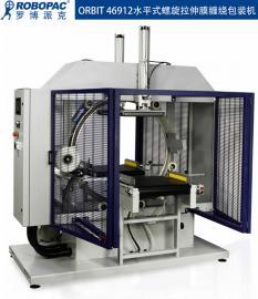 缠绕包装机胶膜裹包机技术领先