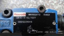 DR10-4-5X/100Y