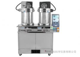 东华原煎药机-2+1型(双循环组合一体机)