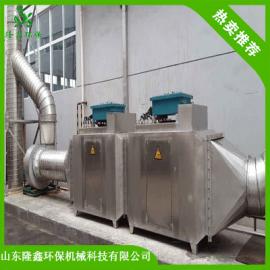 注塑行业废气治理工程 注塑行业废气治理价格 注塑行业废气厂家