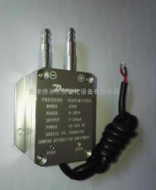 2500PA风压传感器,D366差压变送器