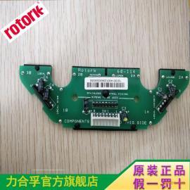 ROTORK罗托克IQ就地控制板 ROTORK 60-114