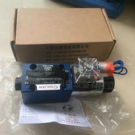 立新液压电磁换向阀4WE6J-L6X/EG24NZ5L
